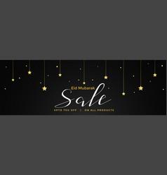 eid mubarak sale dark banner design vector image