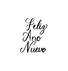 hand brush lettering happy new year on spain vector image
