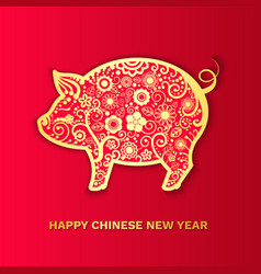 happy chinese new year 2019 symbol of pig piggy vector image