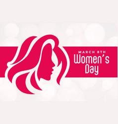 International happy womens day attractive vector