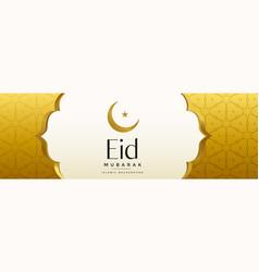 Premium islamic eid mubarak festival banner vector