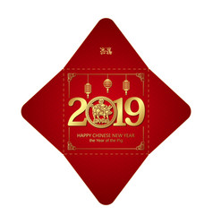 Year of the pig chinese new year square money red vector