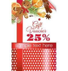 Christmas gift voucher vector image