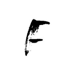 hand painted letter f dry brush modern lettering vector image