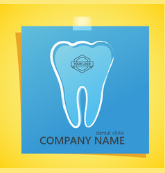 dental clinick banner vector image