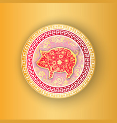 gold circle decorated piggy and flowers vector image