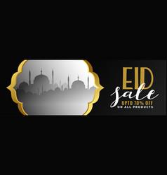 Mosques scene eid mubarak banner design vector