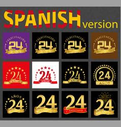 Spanish set of number twenty-four 24 years vector