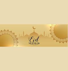 Beautiful eid mubarak decorative banner design vector