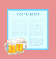 beer traditional glasses with white foam bubbles vector image