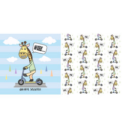 cute giraffe ride scooter and seamless pattern vector image