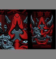 cyberpunk samurai vector image