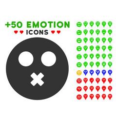 Mute smiley icon with bonus avatar clipart vector