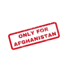 Only For Afghanistan Rubber Stamp vector image