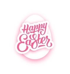 Happy Easter lettering and white paper egg vector image