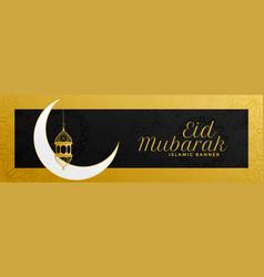 Moon and lamp premium eid mubarak banner design vector