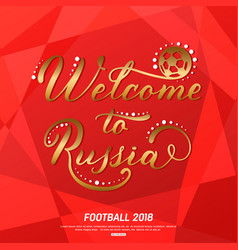 Welcom to russia lettering deign with gold text on vector