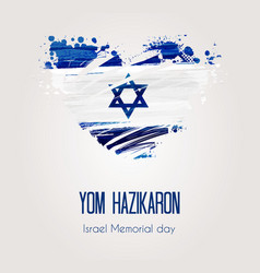 Israel memorial day background vector