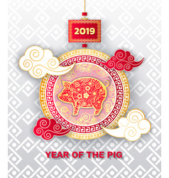 happy chinese new year greeting spring celebration vector image