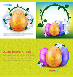 happy easter set greeting cards with color vector image