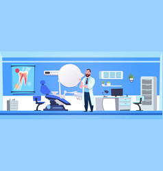 Man doctor over dental office interior dentist vector
