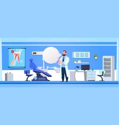 man doctor over dental office interior dentist vector image