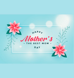 lovely happy mothers day flower greeting vector image