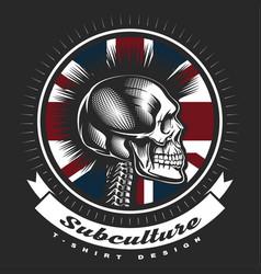 skull punk vintage emblem vector image vector image