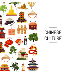 Flat style china elements and sights vector