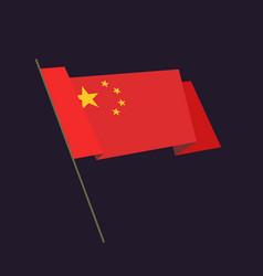 flat style waving china flag vector image