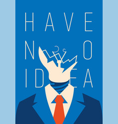 no idea concept business thinking with chapped vector image