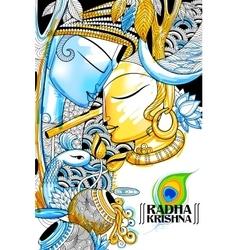 Radha and Lord Krishna on Janmashtami vector