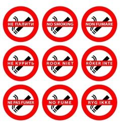 Stickers set symbols No smoking area vector image