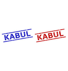 Kabul watermarks with grunge style and parallel vector