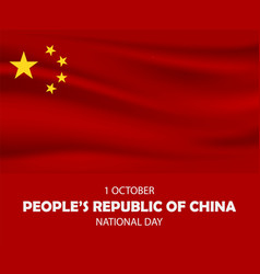 october people china national day concept vector image