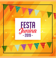 Traditional festa junina decorative banner vector