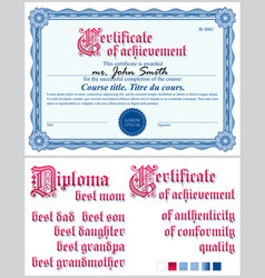 blue certificate guillochetemplate horizontal vector image