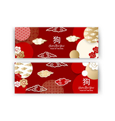 Chinese new year 2018 gold and red banner set vector