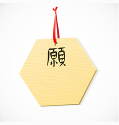 Chinese wooden wish plate vector