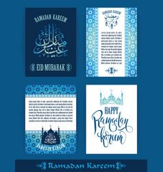 ramadan kareem set of ramadan design templates vector image