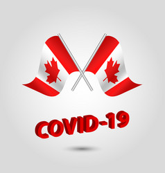 Set two waving crossed flags canada vector