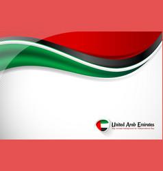 United arab emirates background vector