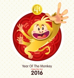Chinese Monkey New Year vector image vector image