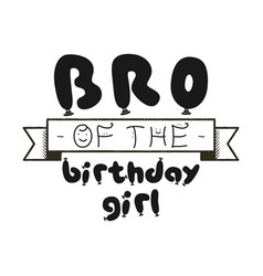 birthday girl silhouette graphic design for t vector image