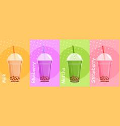 bubble tea set cartoon flat vector image
