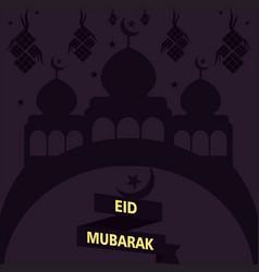 mosque shape eid mubarak background vector image