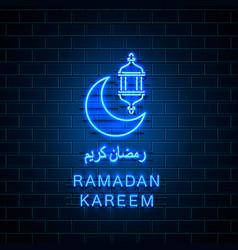 ramadan kareem cover vector image