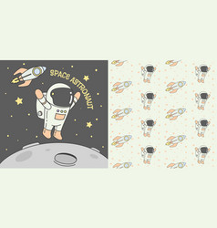astronaut space in sky seamless pattern vector image