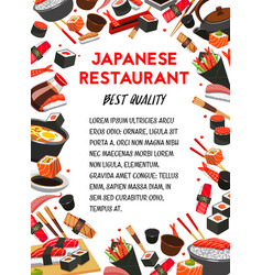 japanese food restaurant banner with sushi frame vector image vector image