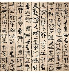 Egyptian hieroglyphics grunge background vector image vector image